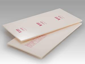 すべての講義 かさの単位 : 特長 断熱材仕様 物性値 寸法図 ...